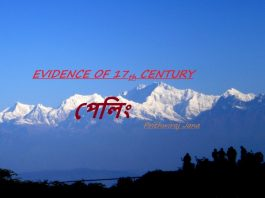 EVIDENCE OF 17th CENTURY-- পেলিং